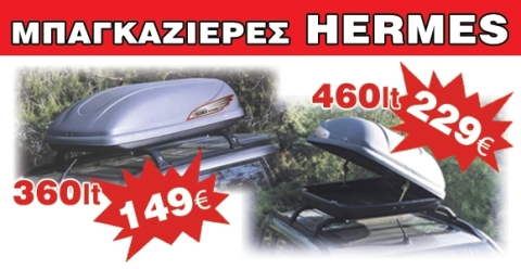 ROOF BOXES HERMES