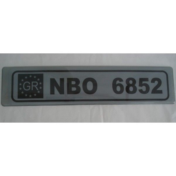 Plastic Plate Tinted (New Type)